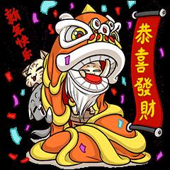 CatRabbit: CNY Red Fire Monkey