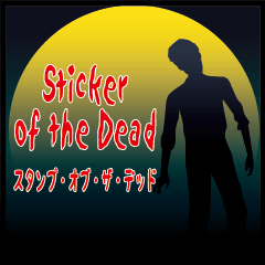 Sticker of the Dead