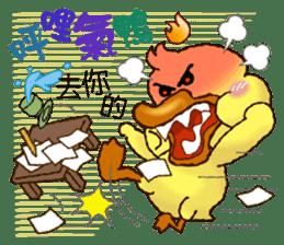 """Duck """"HO-LI-KI-YA"""" 2 sticker #8107556"""