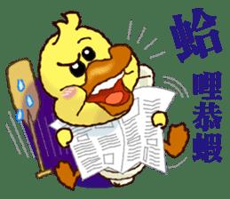 """Duck """"HO-LI-KI-YA"""" 2 sticker #8107559"""