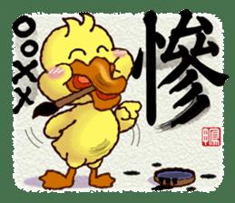 """Duck """"HO-LI-KI-YA"""" 2 sticker #8107560"""