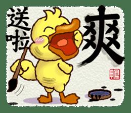 """Duck """"HO-LI-KI-YA"""" 2 sticker #8107561"""
