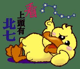 """Duck """"HO-LI-KI-YA"""" 2 sticker #8107562"""