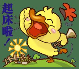 """Duck """"HO-LI-KI-YA"""" 2 sticker #8107563"""