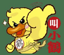 """Duck """"HO-LI-KI-YA"""" 2 sticker #8107564"""