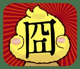 """Duck """"HO-LI-KI-YA"""" 2 sticker #8107566"""