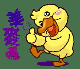 """Duck """"HO-LI-KI-YA"""" 2 sticker #8107567"""