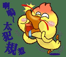 """Duck """"HO-LI-KI-YA"""" 2 sticker #8107570"""