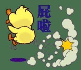 """Duck """"HO-LI-KI-YA"""" 2 sticker #8107571"""