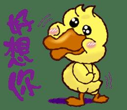 """Duck """"HO-LI-KI-YA"""" 2 sticker #8107572"""