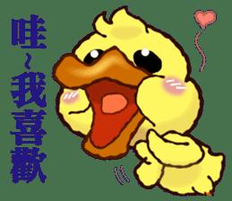 """Duck """"HO-LI-KI-YA"""" 2 sticker #8107575"""