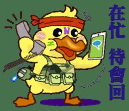 """Duck """"HO-LI-KI-YA"""" 2 sticker #8107576"""
