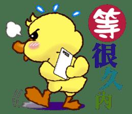 """Duck """"HO-LI-KI-YA"""" 2 sticker #8107577"""