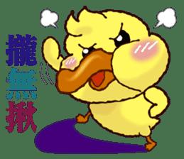 """Duck """"HO-LI-KI-YA"""" 2 sticker #8107579"""