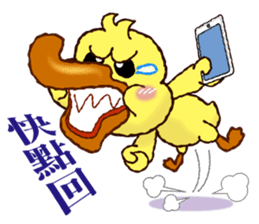 """Duck """"HO-LI-KI-YA"""" 2 sticker #8107581"""