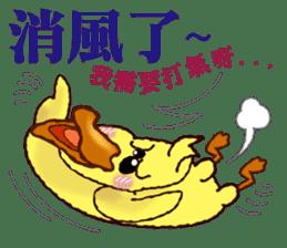 """Duck """"HO-LI-KI-YA"""" 2 sticker #8107584"""