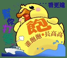 """Duck """"HO-LI-KI-YA"""" 2 sticker #8107585"""