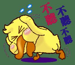 """Duck """"HO-LI-KI-YA"""" 2 sticker #8107586"""