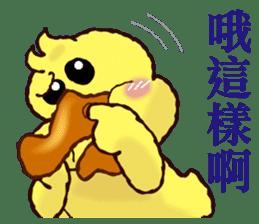 """Duck """"HO-LI-KI-YA"""" 2 sticker #8107587"""