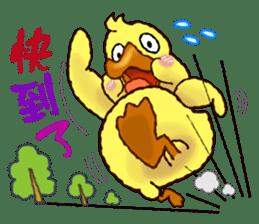 """Duck """"HO-LI-KI-YA"""" 2 sticker #8107588"""