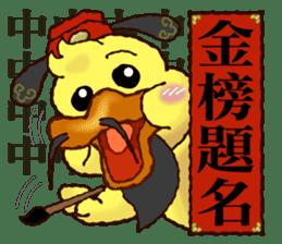 """Duck """"HO-LI-KI-YA"""" 2 sticker #8107589"""