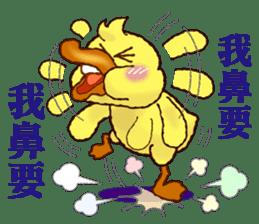 """Duck """"HO-LI-KI-YA"""" 2 sticker #8107590"""