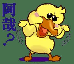 """Duck """"HO-LI-KI-YA"""" 2 sticker #8107591"""