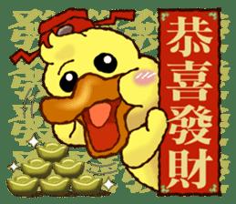 """Duck """"HO-LI-KI-YA"""" 2 sticker #8107592"""