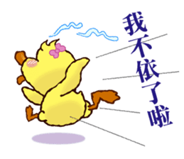 """Duck """"HO-LI-KI-YA"""" 2 sticker #8107594"""