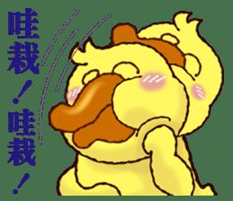 """Duck """"HO-LI-KI-YA"""" 2 sticker #8107595"""