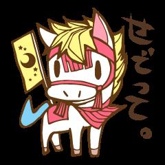 Minamisoma Sticker