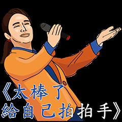 Let's karaoke 2 !