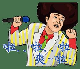 Let's karaoke 2 ! sticker #8109556