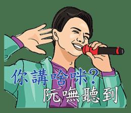 Let's karaoke 2 ! sticker #8109557
