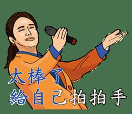 Let's karaoke 2 ! sticker #8109558