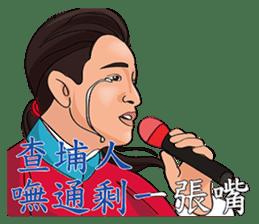 Let's karaoke 2 ! sticker #8109559