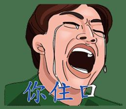 Let's karaoke 2 ! sticker #8109583