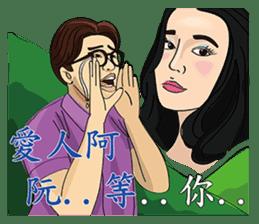 Let's karaoke 2 ! sticker #8109584
