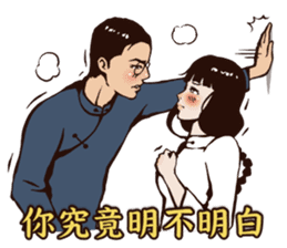 Soap Opera - The Flame of Love (Chinese) sticker #8114181