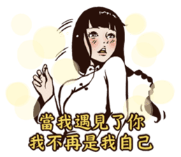 Soap Opera - The Flame of Love (Chinese) sticker #8114188