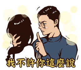 Soap Opera - The Flame of Love (Chinese) sticker #8114189