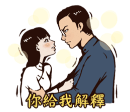 Soap Opera - The Flame of Love (Chinese) sticker #8114198