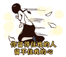 Soap Opera - The Flame of Love (Chinese) sticker #8114201