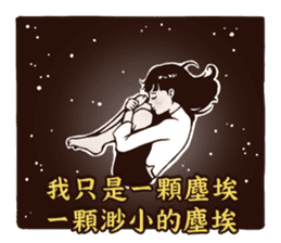 Soap Opera - The Flame of Love (Chinese) sticker #8114204