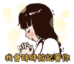 Soap Opera - The Flame of Love (Chinese) sticker #8114206