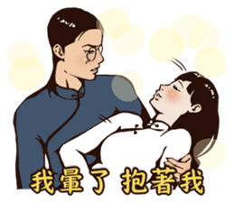 Soap Opera - The Flame of Love (Chinese) sticker #8114213