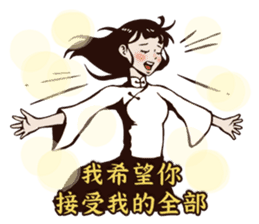 Soap Opera - The Flame of Love (Chinese) sticker #8114215
