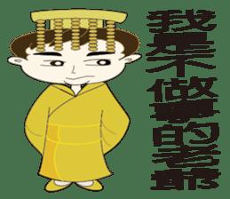 Taiwanese man so happy sticker #8116220