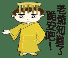 Taiwanese man so happy sticker #8116222