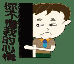 Taiwanese man so happy sticker #8116224